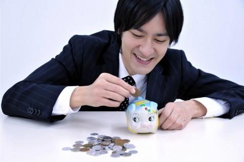 有酸素運動は10円玉貯金で筋トレは高金利の財形