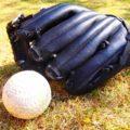 梨状筋ストレッチは軟式ボールを使うと効果的