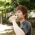 有酸素運動は水だけを飲んだほうが持久力がつく